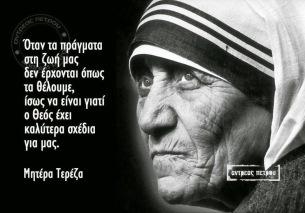 tereza (1)